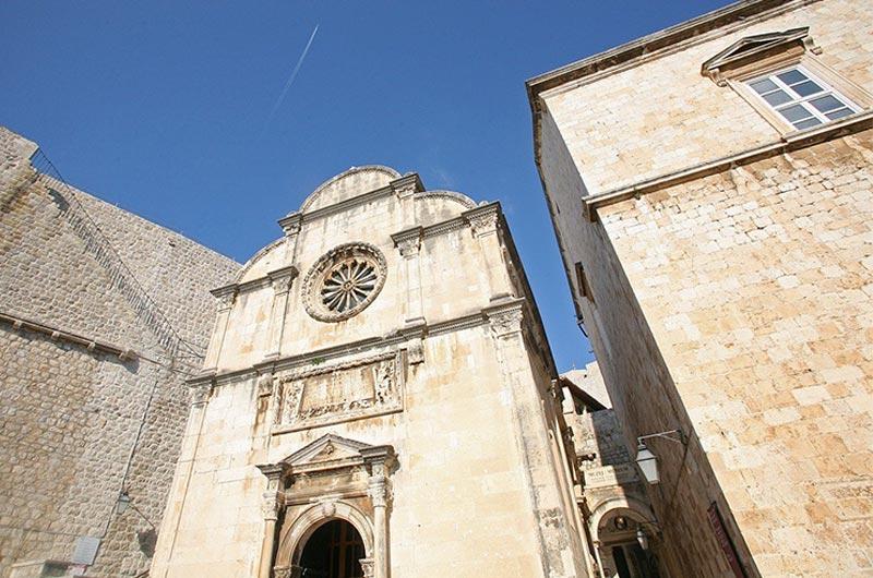 St. Saviour Church, Dubrovnik