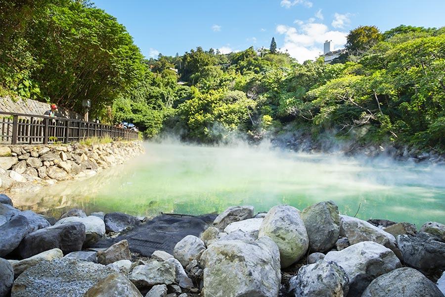 Beitou Hot Springs in Taipei