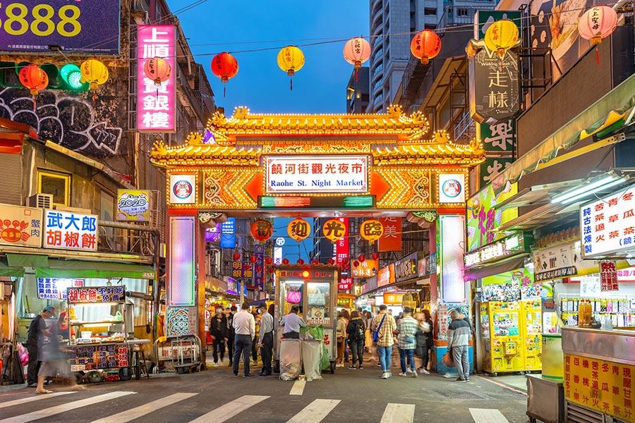 Raohe Street Night Market in Taipei